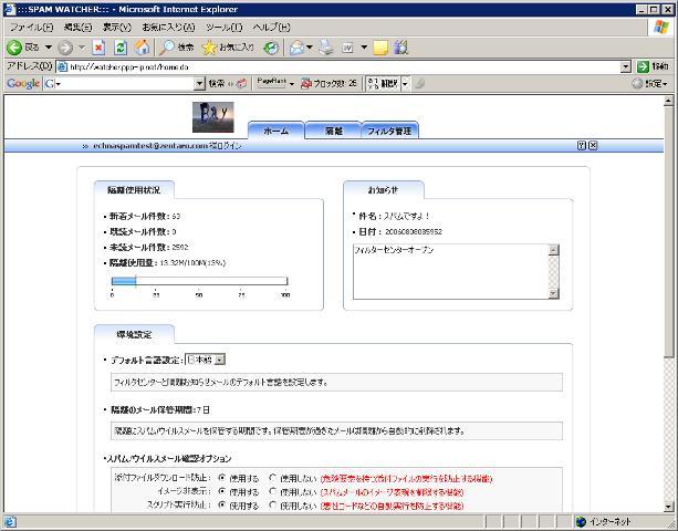 index_003